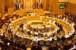 الجامعة العربية تدين جريمتي الاحتلال في القدس وجنين