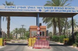 دوام جسر الملك حسين خلال الاسبوع القادم