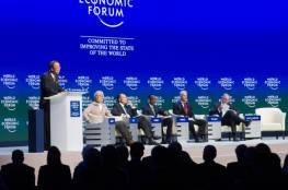10 معطيات أساسية عن المنتدى الاقتصادي العالمي