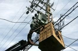 تنويه هام من شركة الكهرباء للمواطنين في محافظة خانيونس