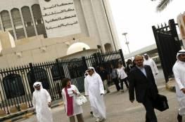 الكويت: حبس فنان مشهور بتهمة تهريب المخدرات