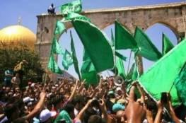 """""""حماس"""" تُعقب على تصريحات وزير الخارجية الماليزي بشأن التطبيع مع الاحتلال"""