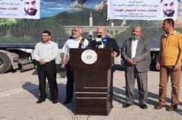 """شاهد: وصول 250 ألف جرعة من لقاحات """"كورونا"""" إلى غزة بدعم من دولة الإمارات"""