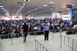 الشرطة: معبر الكرامة مغلق السبت المقبل أمام المغادرين لتسهيل سفر الحجاج
