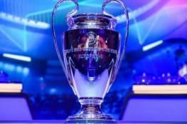 الكشف عن تفاصيل قرعة دوري أبطال أوروبا