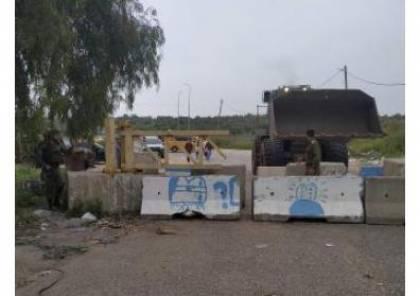 رام الله: فتح بوابة عزون المغلقة منذ 20 يوما