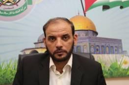 بدران : حماس مستعدة لإنجاز المصالحة