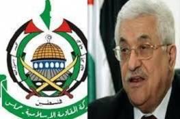 """صحيفة: القاهرة تتحرك لمنع عقوبات عباس بعد تلويح """"حماس"""" بـ """"انفجار"""" في غزة"""