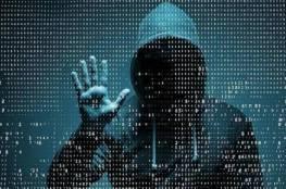 """الأمن السيبراني السعودي يصدر تحذيرا أمنيا عالي الخطورة لمستخدمي """"غوغل كروم"""""""