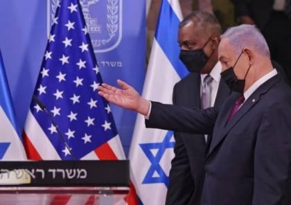 """واشنطن توجه رسالة شديدة اللهجة لـ""""اسرائيل"""" بسبب ايران.. إليك تفاصيلها"""
