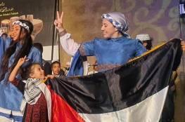 فلسطين تشارك في المهرجان الدولي للفنون التراثية بالقاهرة