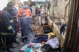 غزة: إخماد حريق في غرفة أطفال