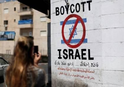 قلق إسرائيلي من مقاطعة رياضييها دوليا