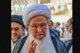 حقيقة خبر وفاة الشيخ محمد إسحاق الفياض
