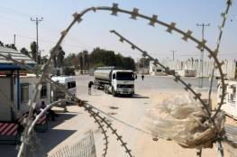 التماس أمام العليا الإسرائيلية للمطالبة بإدخال الوقود لغزة
