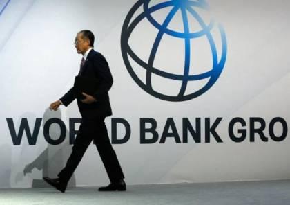 725 مليون دولار.. قرض من البنك الدولي للاردن