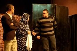 عرض مسرحي في القدس يعبر عن المرأة المعاصرة