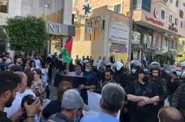 تظاهرة ومسيرة في رام الله رافضة لزيارة وزير الخارجية الأميركي