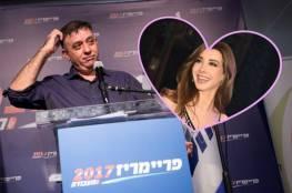 نجم السياسة الإسرائيلية القادم مغرم بنانسي عجرم
