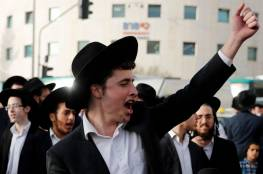 """""""إسرائيليون"""" يرقصون على أنغام """"أبو عبيدة معذبهم"""" (شاهد)"""
