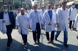 نقابة أطباء فلسطين المحافظات الجنوبية تستنكر الاعتداء الذي تعرضت له الدكتورة طبش بمستشفى ناصر