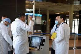 الأردن يبدأ حملة التطعيم ضد كورونا