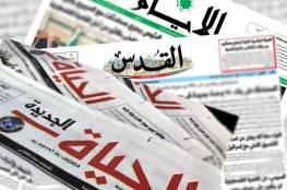 الإعلام الحكومي: استئناف إدخال الصحف اليومية من الضفة الى قطاع غزة