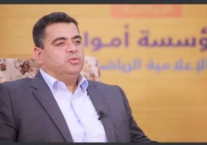 عبد السلام هنية يعلن انطلاق صندوق زواج الرياضيين