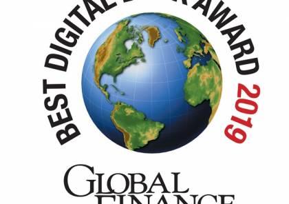 بنك فلسطين يحصد تسعة جوائز في مجالات التطوير التكنولوجي والإبتكار من مجلةGlobal Finance