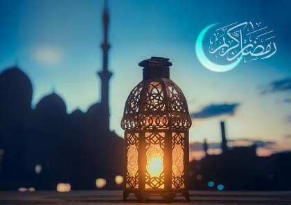 مركز الفلك الدولي يكشف عن أول أيام شهر رمضان في الدول الإسلامية