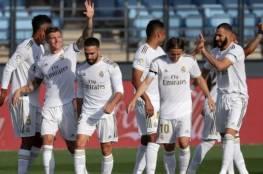 الريال يفقد لاعبين جديدين في السوبر الإسباني أمام بيلباو