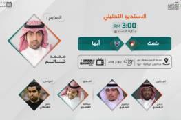 ملخص أهداف مباراة ضمك وأبها في الدوري السعودي 2020
