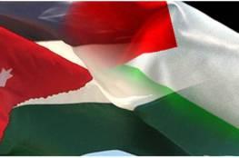 """عمان: عشرات الآلاف يتظاهرون ضد """"صفقة القرن"""" وفعاليات أردنية تؤكد رفضها لـ""""الصفقة"""""""