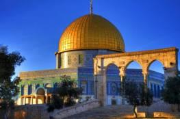 """إطلاق """"دليل المسجد الأقصى"""" لمواجهة الرواية الصهيونية"""