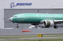 بوينغ توقف أكثر من 50 طائرة عن العمل حول العالم!