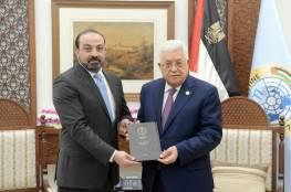 الرئيس عباس يتسلم التقرير السنوي للنيابة العامة للعام 2019