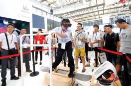 شانغهاي تبني أول منطقة تجريبية لتطبيق الذكاء الاصطناعي