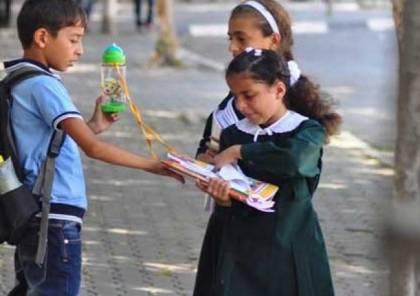 """بعد ضغوطات إسرائيلية.. الأونروا: """"سنفحص ادعاءات التحريض في كتبنا الدراسية"""""""