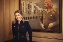 شاهد الفيديو : رغد صدام حسين مع عائلتها في منزلها...
