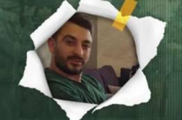 الإفراج عن الأسير عبدالرحمن حنيني من قلقيلية
