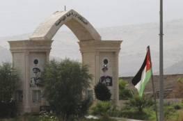 الباقورة : شرطة الإحتلال تطلق النار على مواطن أردني