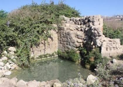 هدم عين ماء القسطل في صفورية المهجرة