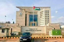 تسهيلات على إجراءات الإقامة للفلسطينيين في باكستان