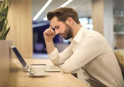 دراسة أمريكية تنصح الشركات: دعوا موظفيكم يعملون من البيت