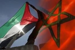 الرابطة المغربية للشباب والطلبة تتضامن مع القضية الفلسطينية
