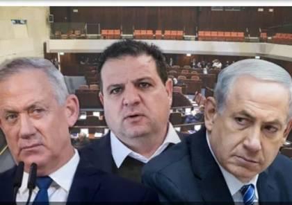 """حكومة طوارئ برئاسة غانتس تمنح """"المشتركة"""" ثلاث وزارات"""