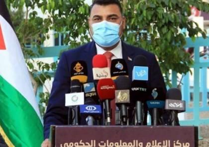 الصحة بغزة تتحدث عن آخر مستجدات الحالة الوبائية لفيروس كورونا في قطاع غزة