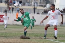 اتحاد القدم يحسم موقفه النهائي من لقاءات الدوري