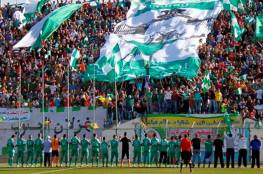 الاتحاد الفلسطيني يحظر الشعارات العنصرية في ملاعبه