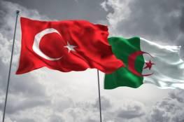 الكشف عن مشروع جزائري ضخم في تركيا (صور)